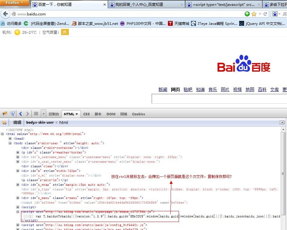CSS和JS为什么带参数(形如.css?t=与.js?t=)怎样获取代码